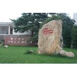 洛阳新春都生物制药有限公司logo