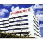 天津科技翻译出版公司logo