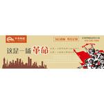台州市千寻软件技术有限公司logo