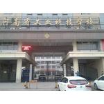 河南省工业科技学校logo