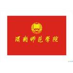 渭南师范学院logo