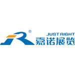 杭州嘉诺展览有限公司logo