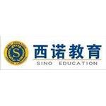 杭州西诺教育咨询有限公司logo