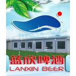 江西蓝欣啤酒有限公司logo