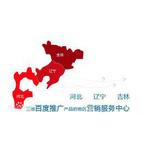 沈阳盘古网络技术有限公司logo
