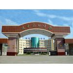 广东高州中学logo