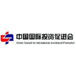 中国国际投资促进会logo