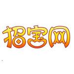 招宝网logo