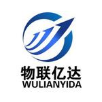 四川物联亿达科技有限公司logo