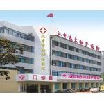 汉中远大妇产医院logo