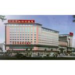 茂名市妇幼保健院logo