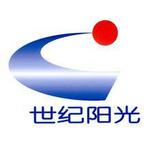 汉中世纪阳光商厦有限公司logo