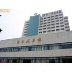 河南科技大学第一附属医院logo