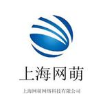 上海网萌网络科技有限公司logo
