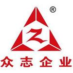 泉州众志金刚石工具有限公司logo