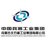 内蒙古北方重工业集团有限公司logo
