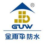 广西金雨伞防水装饰有限公司logo