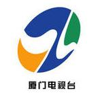 厦门电视台logo
