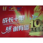万维通风设备江苏有限公司logo
