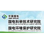 國電科學技術研究院logo