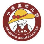 小哈佛幼儿园logo