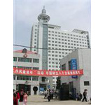 吕梁市人民医院logo