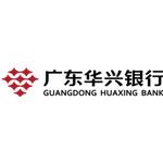 广东华兴银行logo