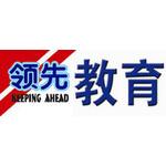 领先教育集团logo