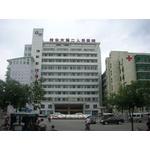 雅安市第二人民医院logo