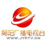 揭阳广播电视台logo