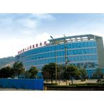 郴州市第一人民医院logo