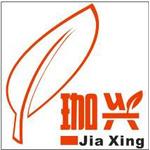 广州珈兴贸易有限公司logo