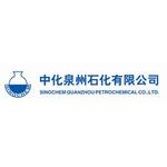 中化泉州石化有限公司logo