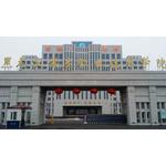 黑龙江煤炭职业技术学院logo