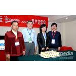 安特百科(北京)技术发展有限公司