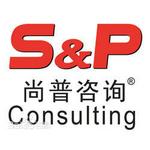 尚普咨询logo