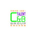 重庆中英才智企业管理咨询有限公司logo