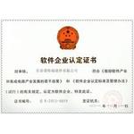 长春诺特瑞软件有限公司logo