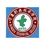 宁夏职业技术学院logo