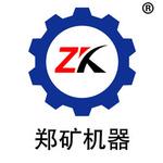 河南郑矿机器有限公司logo