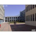 天津职业大学logo