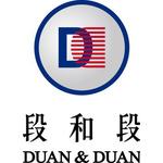 上海段和段律师事务所logo