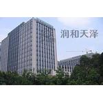 深圳市润和天泽环境科技发展有限公司logo