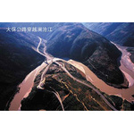 云南省交通规划设计研究院logo