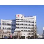 古丈县人民医院logo