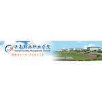 云南新兴职业学院logo