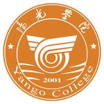 阳光学院logo