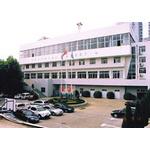 威海建设集团股份有限公司logo