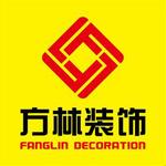 方林装饰logo