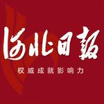 河北日报logo